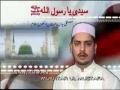 NAAT - Aesa Ashiq Koe Nahin hay - Urdu