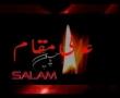 Sunni brothers Reciting - Syed ne Karbala main - Urdu