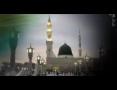 NAAT - Ya Rasool Allah Teri misaal zamanay main ho nahin sakti - Urdu