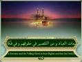 Sahifah Sajjadiyyah - 38 In Asking Pardon for Misdeeds to Allah - Arabic English