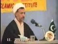 Seerat-un-Nabi a.s - Agha Ghulam Abbas Raeesi - Day 2 - Year 1999 - Urdu