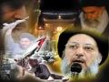 Shaheed Ayatollah Baqir Al-Hakim Series - Part 1 - Urdu and Arabic سيد محمد باقر الحكيم