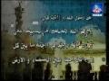 Shaheed Ayatollah Baqir Al-Hakim Series - Part 2 - Urdu and Arabic سيد محمد باقر الحكيم