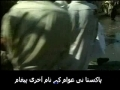 Shaheed Ayatollah Baqir Al-Hakim Series - Part 6 - Urdu and Arabic سيد محمد باقر الحكيم‎