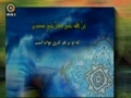 Quranic Recitation in a Beautiful Voice  - Arabic