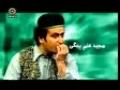 Kids Program - Hikayat or Moral Teachings - Farsi