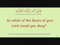 Learn Quran - Surat 55 Ar-Rahman - The Most Merciful - Part 2 - Arabic sub English