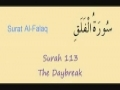 Learn Quran - Surat 113 Al-Falaq - The Dawn - Arabic sub English