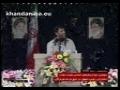 Ahmadinejad in the town of Bandar Abbas - 11Mar10 - Persian