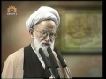 Friday Sermon - Ayatollah Imami Kashani - 12th March 2010 - Urdu