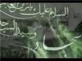 Imam Sajjad (A.S.) - A Tribute - Persian sub English