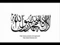 Taranay-Mery Allah teri raza chaye-Urdu