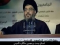 مستند مقاومت اسلامی حزب الله جبار - قسمت اول Hizballah Jabbar - Part 1 - Arabic