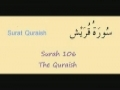 Learn Quran - Surat 106 Quraish - The Quraysh Tribe - Arabic sub English
