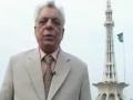 Good Poetry by Riaz ur Rehman Saghar - Urdu