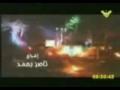 We are Hizbullah - Eng sub