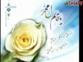 Agha Agha Agha Mehdi atfs Anasheed with beautiful soft music - Farsi