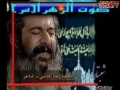 Beautiful Poetry about Ahlul Bait from Marhoom Aghassi - Farsi