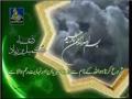 Dua e Kumail - Arabic sub Urdu sub English