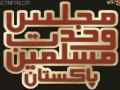 MWM (Majlise Wahdat Muslimeen) Introduction in Arabic