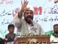 MWM Gen. Secretary Allama Raja Nasir message - Urdu sub Arabic