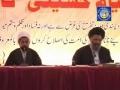 Qayam-e-Hussiani - Part 2 - Agha Abul Fazl Bahauddini - Urdu - 2010