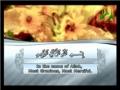 Al-Quran - Para 2 - Part 1 - Arabic sub English