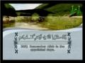 Al-Quran - Para 2 - Part 3 - Arabic sub English