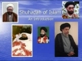 Must Watch - Shuhadah of Islam - Urdu Arabic Farsi