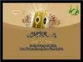 Al-Quran - Para 3 - Part 1 - Arabic sub English