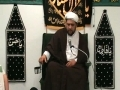 Show Us The Straight Path - H.I. Maulana Baig - English