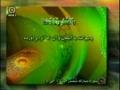 Quranic Recitation in a Beautiful Voice  Sura-e-Shamss- Arabic