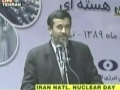 Ahmadinejad Speech On Iranian Nuclear Technology Day - English