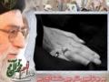 Hum Botrabion Ke Hain Khamenei Rahbar - Tarana-e-Rahbar - inQiLabi Media - Urdu