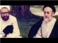 Quran recitation by Allamah Tabatabai - Arabic