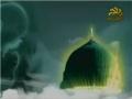Naat-e-Rasool SAWW - Arabic