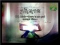 Al-Quran - Para 5 - Part 3 - Arabic sub English