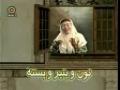 Kids Program - Hikayat or Moral Stories - Farsi