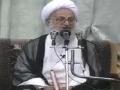 Shahadat Bibi Fatima (sa) - Ayatollah Makarem Shirazi - Farsi