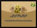Al-Quran - Para 6 - Part 4 - Arabic sub English