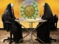 Women Lecture - Cave Hira to Karbala - Part 20 - Urdu