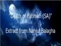 Shahadat of Bibi Fatima S.A. and Final Words to Imam Ali A.S. - English
