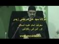 [Audio] - Marefat-e-Imam Aur Uski Mushkilat - AMZ - Urdu