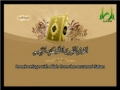 Al-Quran - Para 7 - Part 3 - Arabic sub English