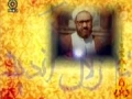 USTAD SHAHEED MURTAZA MUTAHHARI - Documentary and Speech -  Farsi