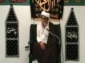 [02] Maulana Baig - Shahadat of Bibi Fatima (s.a) & Seera of Prophet Muhammad (s) - English