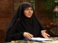 Women Lecture - Cave Hira to Karbala - Part 23 - Urdu
