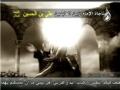 Munajat Imam Zain-Al-Abideen (A.S.)- Arabic