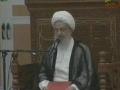 Lecture 6 - Dars e Quran - Ayatollah Makarem Shirazi - Persian