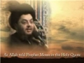Imam Zamana (ajtf) - Selections from Majalis of Sayed Ahmed Badar-ud-Din - Arabic sub English